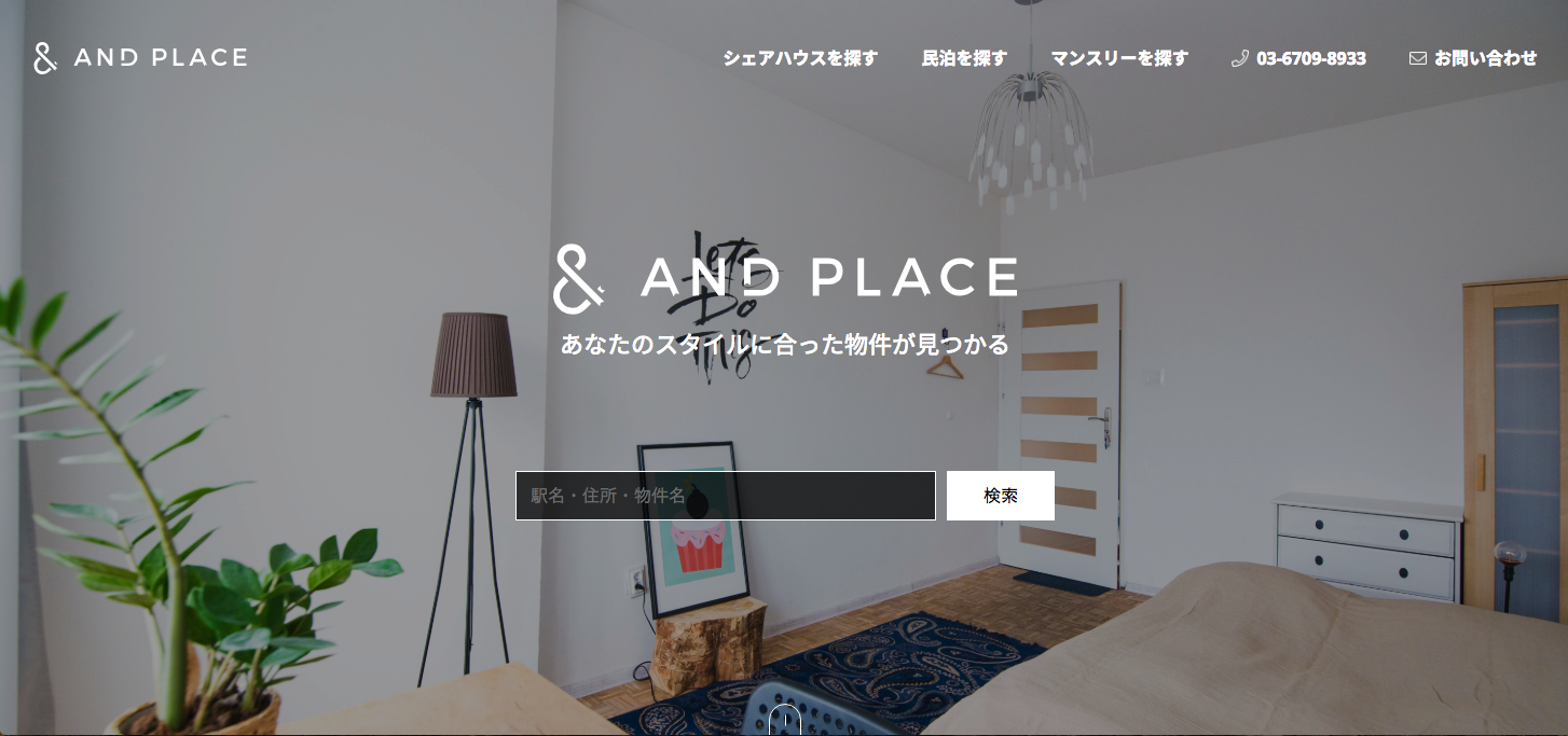 andplace opened!!